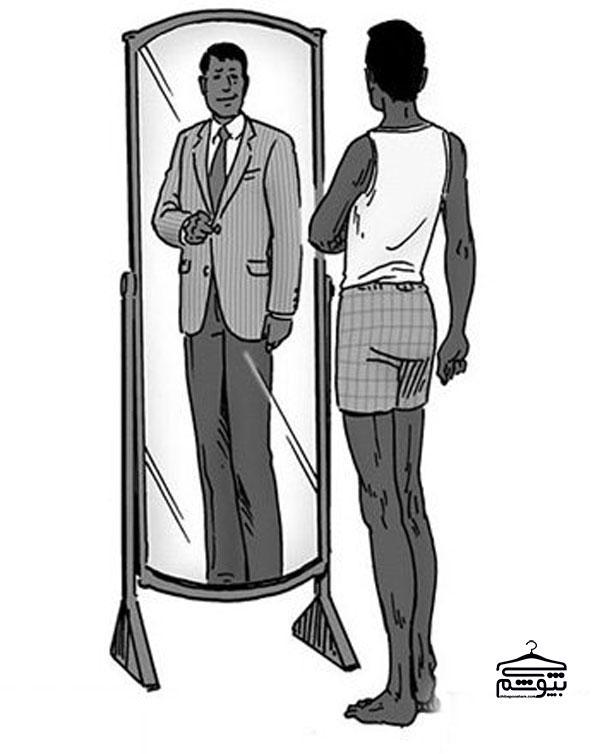 اعتماد به نفس در لباس پوشیدن
