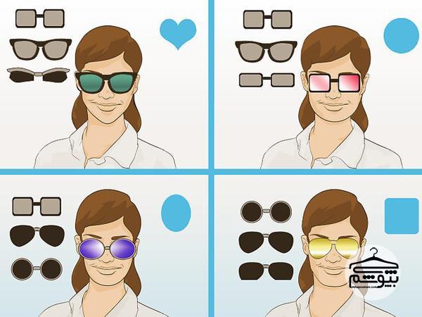 عینک ترکیبی و اینترنتی