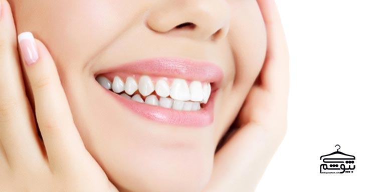 9 راهکار برای داشتن لبخندی زیبا