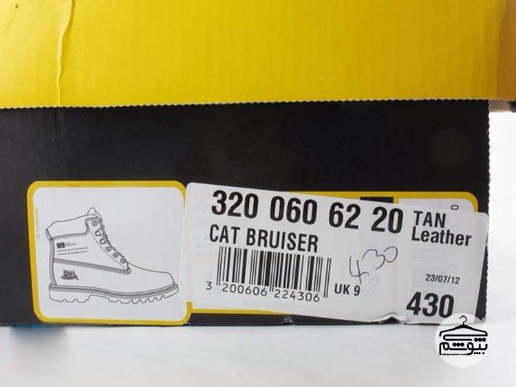 راهنمای تشخیص کفش کاترپیلار اصل از تقلبی