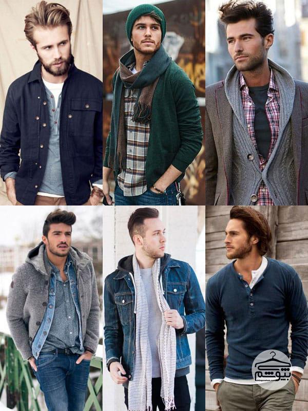 لباس مردان