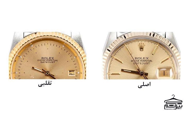چگونه ساعت رولکس اصل را از نمونه تقلبی تشخیص دهیم؟