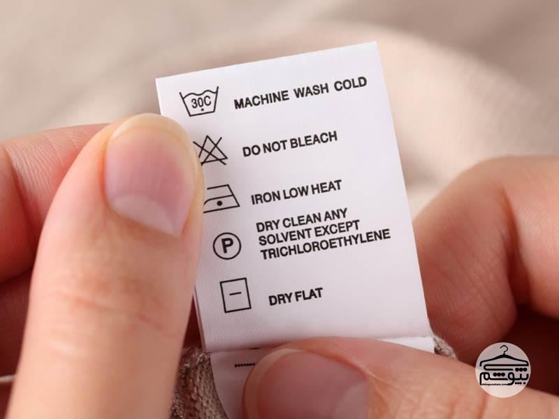 پاک کردن لکه چمن از روی لباس با راهکارهای ساده و کاربردی