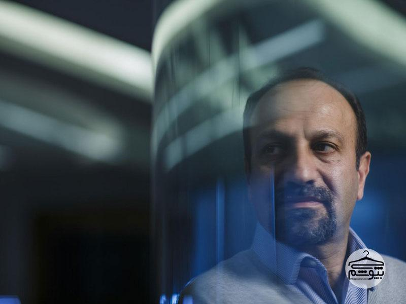 اصغر فرهادی ؛ با این فیلمساز و کارگردان مطرح سینما بیشتر و بهتر آشنا شوید