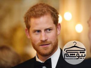 چگونه مثل پرنس هری لباس بپوشید و شیک پوش باشید