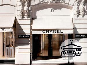مروری بر برندهای پوشاک فرانسه که مطرح و محبوب هستند
