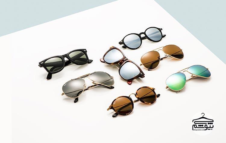 تشخیص عینک آفتابی اصل و تقلبی در یازده گام