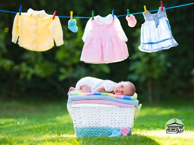 شستن لباس نوزاد و پاک کردن انواع لکه از روی لباس کودک با این راهکارها