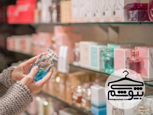 تفاوت بین تستر عطر و ادکلن اصل و اورجینال در چیست؟