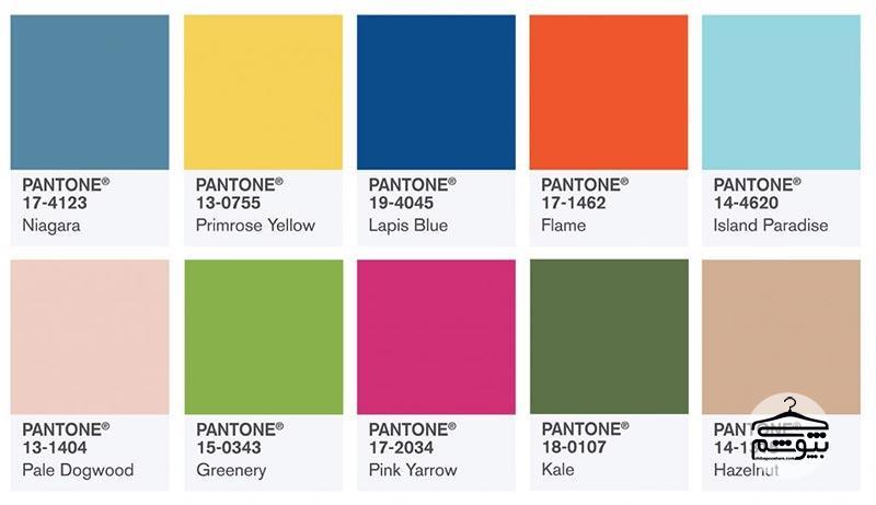 سیستم پانتون ترندهای رنگ را تعیین میکند