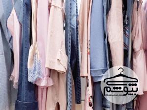 راهنمای انتخاب ست لباس زنانه برای استفاده روزمره