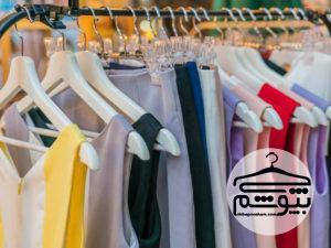 لباس مجلسی شیک چه ویژگیهایی دارد؟