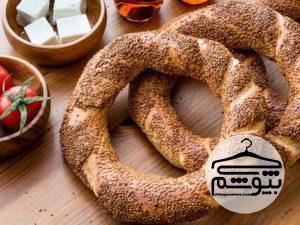نان سیمیت یا نان کنجدی ترکیه ای چیست؟