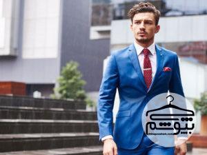 کت و شلوار مجلسی مردانه را چگونه بپوشیم؟