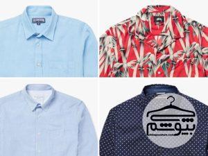 انواع یقه پیراهن مردانه را بشناسید