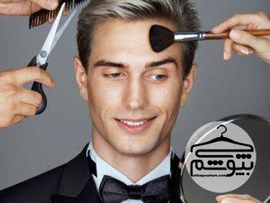 نکاتی مهم و کلیدی برای انتخاب آرایشگاه داماد که باید بدانید