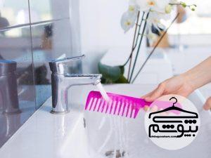چگونه میتوانیم شانه و برس موی سر را تمیز کنیم؟