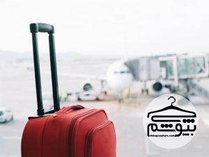 ۱۱ نکته در مورد نحوه انتخاب و خرید یک چمدان با کیفیت