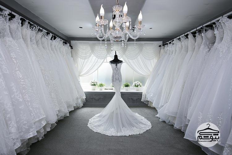 مزون لباس عروس مورد علاقهتان را بررسی کنید