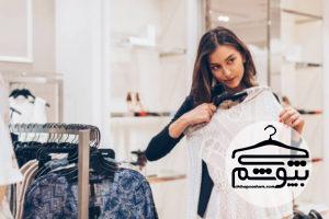 انتخاب لباس نامزدی، نکاتی که باید بدانید
