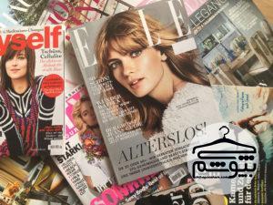 تصاویر جلد مشهورترین مجلات مد در گذشته