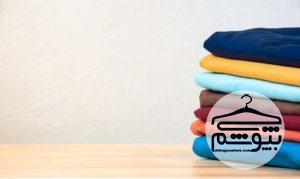 جذابترین ترکیب رنگهای لباس برای خانمها