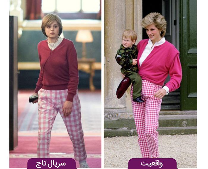 لباس ها در سریال تاج