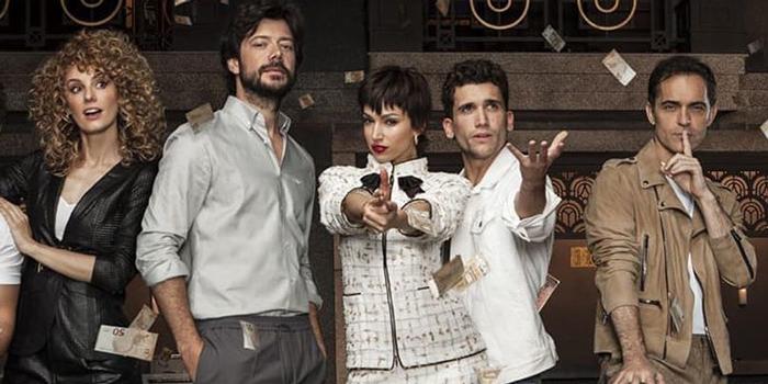 بازیگران سریال money heist چگونه لباس می پوشند؟